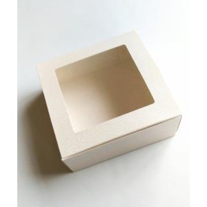 Ablakos négyzetes doboz